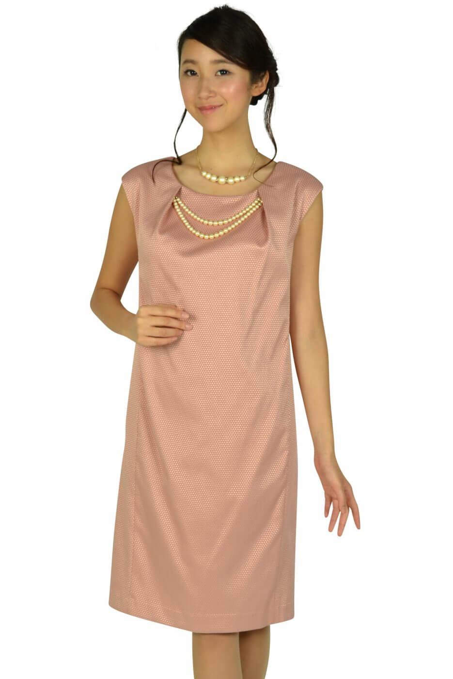 ナノユニバース(nano・universe)パール飾り付きピンクドレス