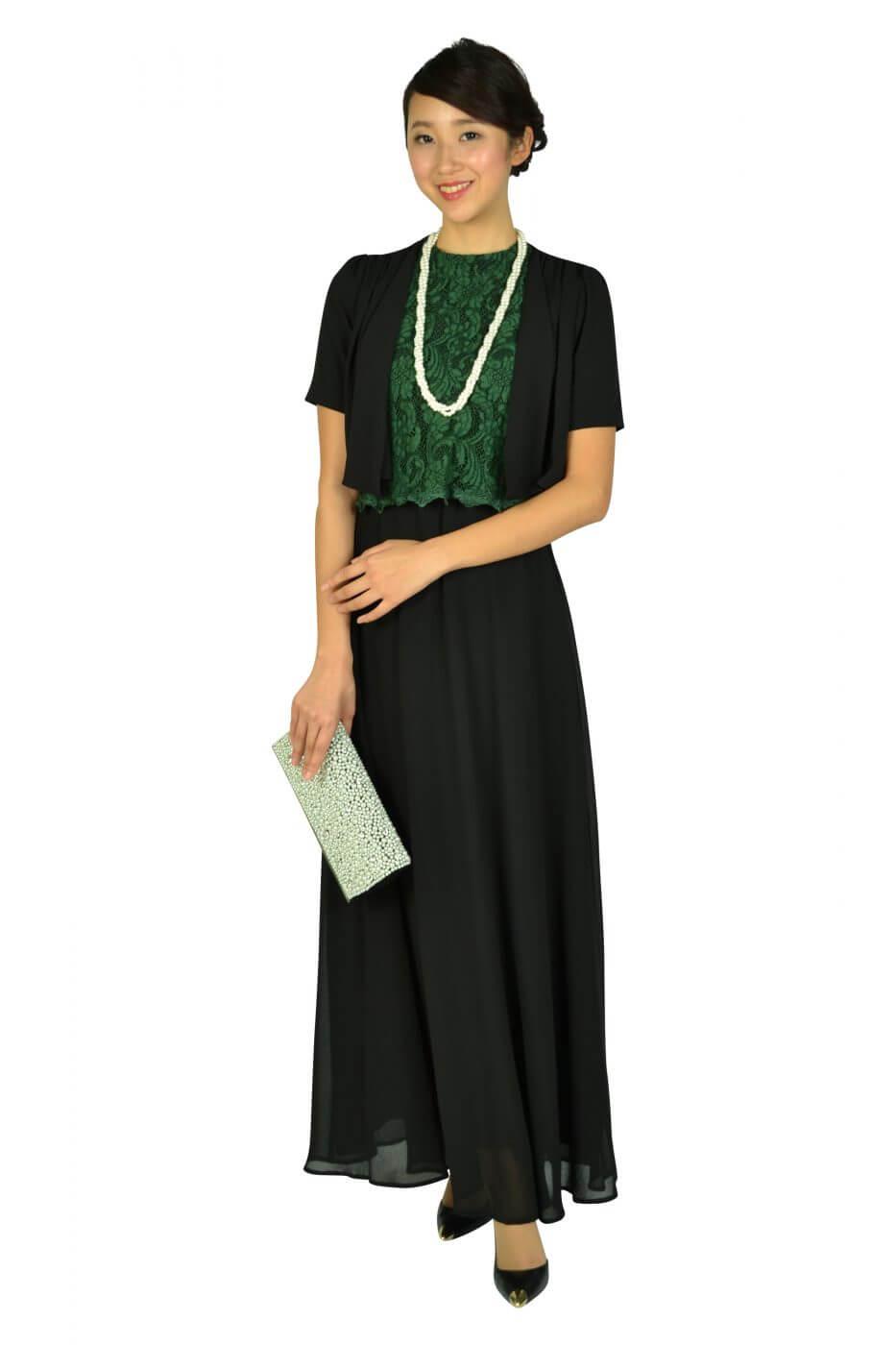デリセノアール(DELLISE NOIR)ブラック×グリーンロングドレス