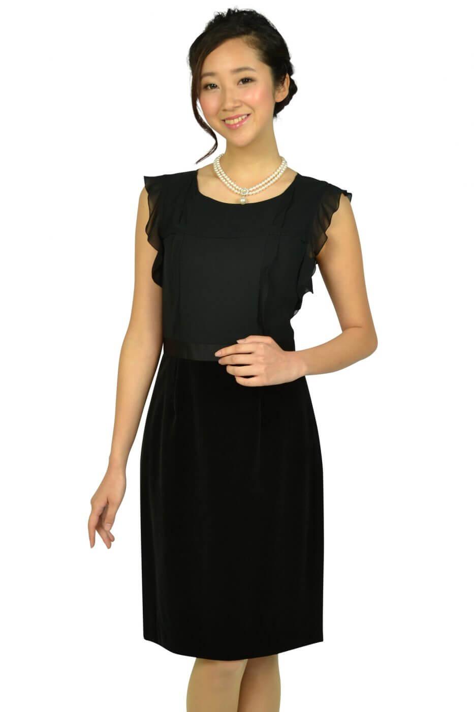 アナイ(ANAYI)Iラインベロアスカートブラックドレス