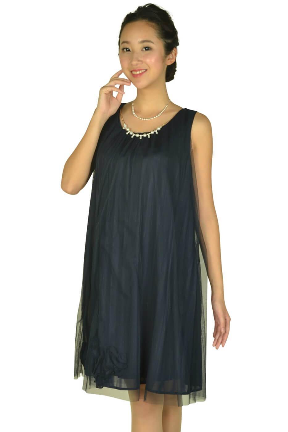 アシール (ASHILL)チュールストライプネイビードレス