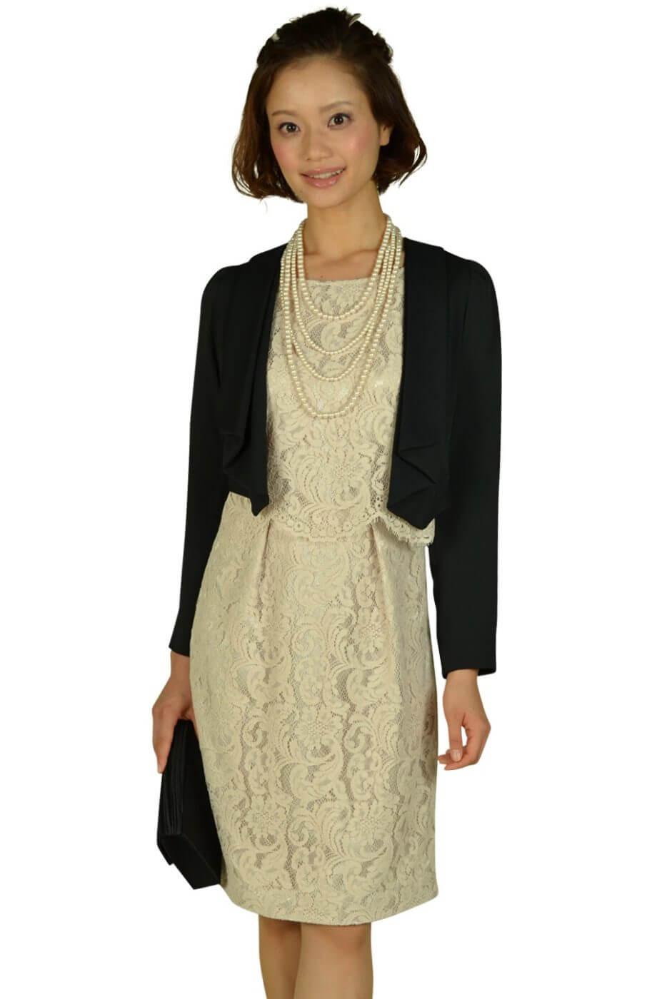 クードシャンス(COUP DE CHANCE) 袖付きベージュピンクレースドレス
